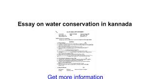 essay on water conservation in kannada google docs