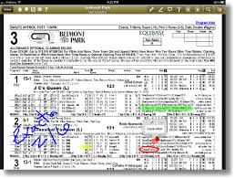 Equibase Full Charts Ipps By Equibase