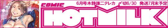 テレホンカード1200円木静謙二チャージ