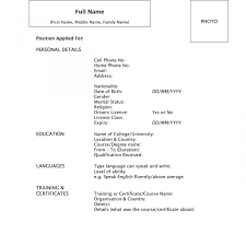 Reference Format Resume How To Format References One Lovelyessscanbiteco Reference Of Canada 15
