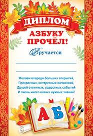 ru • Просмотр темы ИЩУ В ЗАКУПКАХ  Изображение