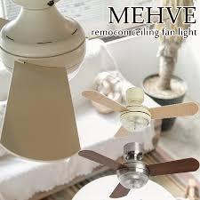 mehve メーヴェ remote control ceiling fan light remocon ceiling fan light merck loss mercros
