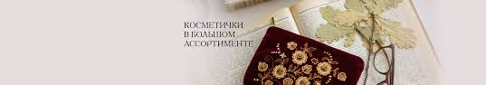 Косметички   Аксессуары с золотой вышивкой   Торжокские ...