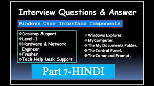 Interview Questions For Help Desk Interview Questions Answer For Desktop Support Level 1 Hardware Engineer Fresher Part 7 Hindi