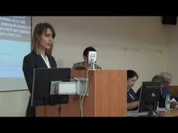 Защита диссертации Агибалова Варвара Сергеевна  Защита диссертации Агибалова Варвара Сергеевна