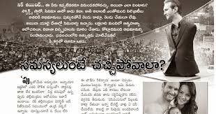 cse about nick vujicic in telugu