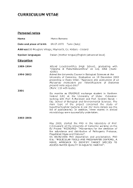 Resume Sample     Engineering Management resume    Career Resumes     Pinterest graduate nurse resume samples resume template emergency room nurse       example of a