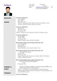 education resume sample slide 1 728 slide 1 728 sample resume of islamic teacher latest resume sample collection of free professional sample resume