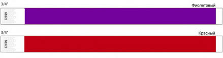 Контрольные браслеты бумажные в Красноярске Контрольные браслеты Фиолетовый Красный