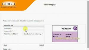 bill desk transaction successful but payment not received by sbi