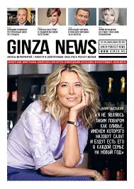 Ginza News December-January 2015-2016 by ginza news - issuu