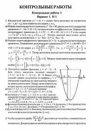 решебник к Дидактическим материалам по Алгебре класс Макарычева   образец решебника к Дидактическим материалам по Алгебре 9 класса Макарычева