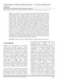 graduate student essay questions
