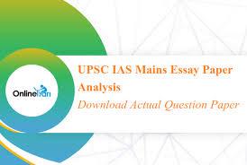 ESSAY WRITING FOR UPSC AC EXAM   YouTube