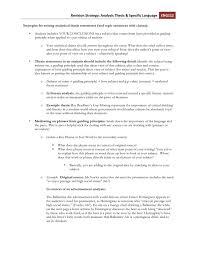 timed writing essay my school