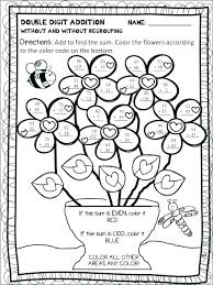 Addition Coloring Page Colouring Worksheet For First Grade Free ...