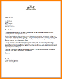 email introduction sample business introduction letter template