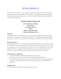resume for cvs cashier cipanewsletter interesting cashier resume examples for job application retail