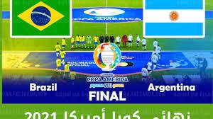 Brazil VS Argentine البرازيل و الأرجنتين مباشر - YouTube