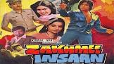 Shakti Kapoor Zakhmee Insaan Movie