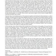 evaluation essay definition evaluation essay sample jpg evaluation sample example of critical analysis essay