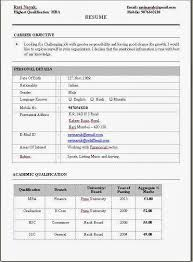 Course Participation Assistance Work And Income Resume Of A Hr