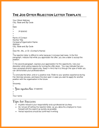 reject letter template application rejection letter template the best job rejection letter