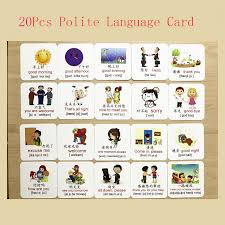 Linguists designed ipa to be unambiguous: Children Polite Language English Card International Phonetic Alphabet Educational Learning Portable Flash Card Toys For Children Aliexpress