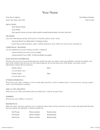Gallery Of 3 Free Baby Sitter Resume Samples In Word Babysitting