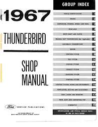 1967 68 thunderbird shop manual the old car manual project group 0 index page