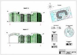 dp Проект многоэтажного жилого дома Дипломные проекты  Проект многоэтажного жилого дома