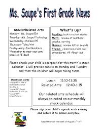 Fair First Grade Winter Newsletter Also Newsletter Templates