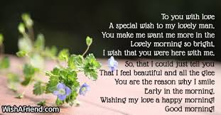 i love you good morning poem