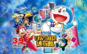 Doremon: Nôbita Và Viện Bảo Tàng Tối Mật - Doraemon The Movie: Nobita's  Secret Gadget Museum Vietsub + Thuyết minh Full HD, Phym Mới HD