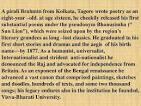 short essay on rabindranath tagore in english