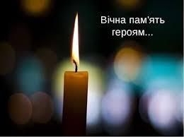 В Киевском военном лицее им. Богуна открыли мемориальную доску погибшему в АТО выпускнику Виталию Гончаруку - Цензор.НЕТ 321