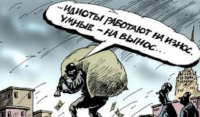 Депутат Негой вернулся во фракцию БПП - Цензор.НЕТ 4151