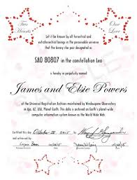 name a star certificate