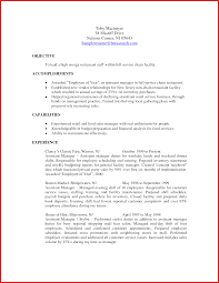 Store Officer Cover Letter Essay Cover Page Elizabeth Proctor Essay