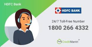 hdfcbank hdfc bank credit card customer care number 24x7