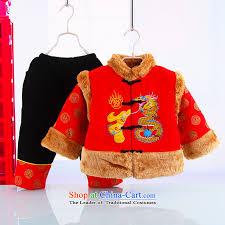 new year children tang dynasty boy winter coat boys aged 0 1 2 kit