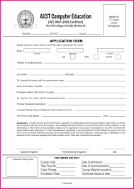 School Admission Application Sample Birthday Card Layout