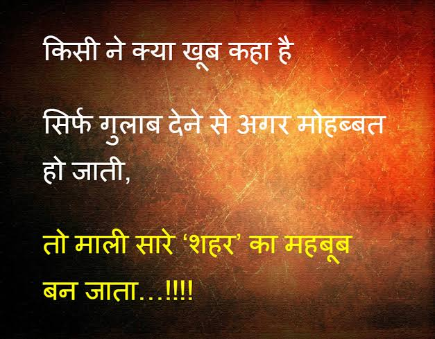 attitude shayri in hindi 2 lines