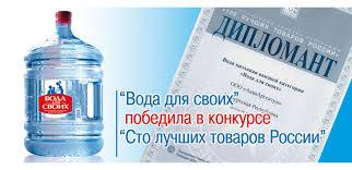 Диплом Сто товаров x Завод минеральных вод АкваАргентум  Диплом Сто товаров 1024×455