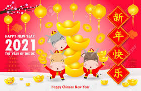Come and let's celebrate this upcoming lunar new year using this application starting from 15 february 2021 this apps provide you fresh, latest, beautiful pictures with happy chinese new year quotes, wishes, greetings and. Happy Chinese New Year 2021 Greeting Card Little Ox Holding Royalty Free Cliparts Vectors And Stock Illustration Image 140323471