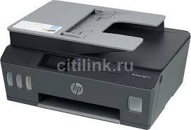 Купить <b>МФУ</b> струйный <b>HP Smart</b> Tank 615 AIO, черный в ...