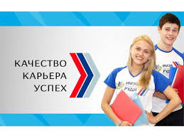 Институт мировой экономики и бизнеса Международная школа бизнеса  Новости