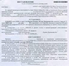 Заявление в санаторий министерства обороны от пенсионера образец  Образец на путевку в военный санаторий крыма