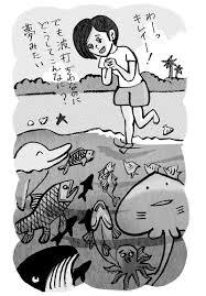 令和おじさんモノマネ 伊野孝行のブログ 伊野孝行のイラスト芸術