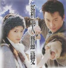 best TVB series images on Pinterest   Hong kong  Chinese and